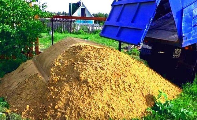 Песок строительный горный и намывной с доставкой!