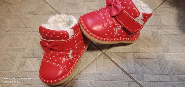 Тёплая обувь с 3 м до 9 мес.