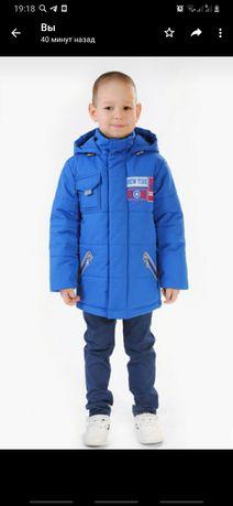 Куртка демисизонная р.134