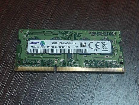 Для ноутбука 4gb Samsung DDR3 1600Мгц 12800 Мб/с