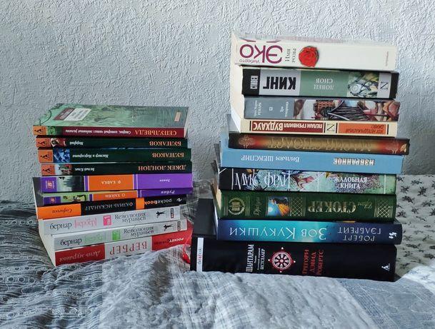 Много книг в хорошем состоянии