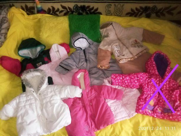 Детская верхняя одежда