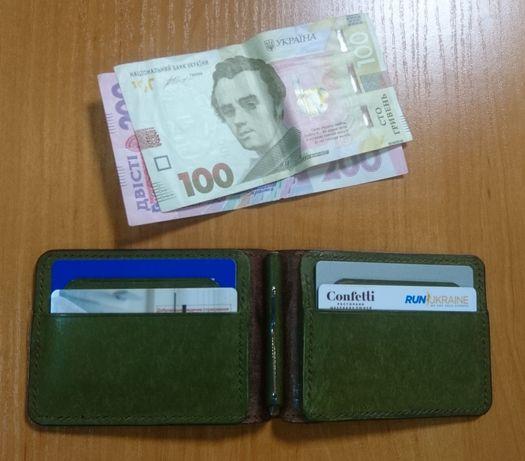 Зажим для денег/портмоне