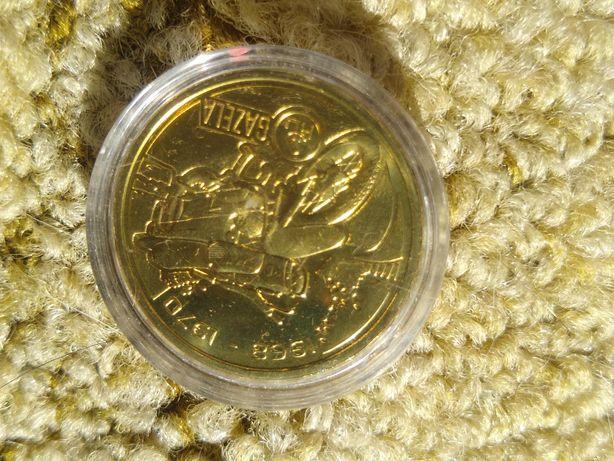 Moneta kolekcjonerska Orlen Gazela.Wysylka w cenie.