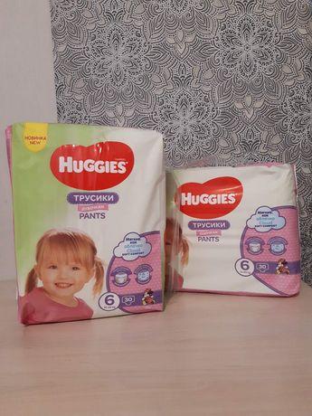 Подгузники-трусики Huggies, памперсы