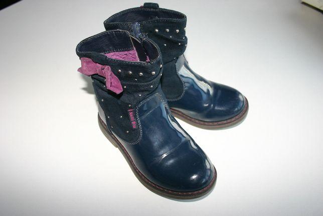 Buty dla dziewczynki r. 28