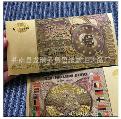 Золотая банкнота евро один миллион купюра сувенир деньги