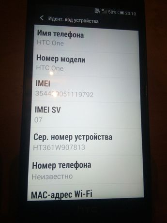 Телефон Смартфон HTC one 32Gb