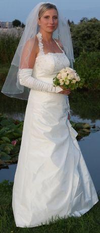 Suknia ślubna pilnie