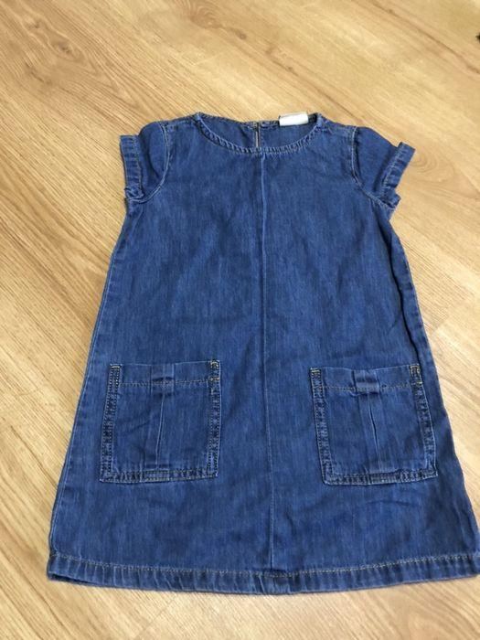 Sukienka jeans next 104 Ścinawa - image 1