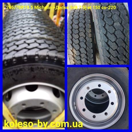 Новые тяга 265/70 R19.5 Michelin 285/70 R19.5 Long March Шины Резина