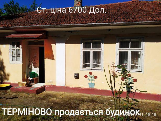 Продається будинок з усіма зручностями в смт.Кострижівка,Чернівецької