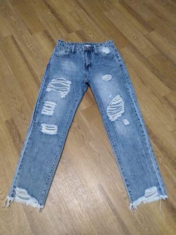 Равные джинсы,бойфренды