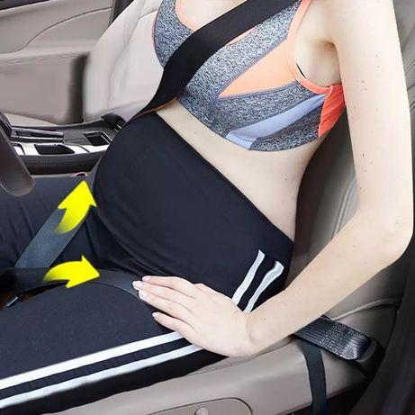 Адаптер автомобильного ремня для беременных.Оплата при получении.