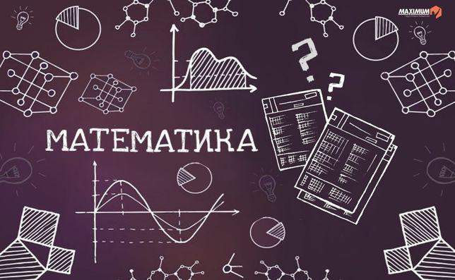 Решение контрольных работ по всей высшей математике