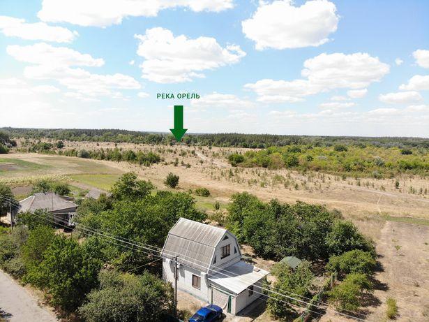 Продам дом на р.Орель с красивым видом в с.Магилёв