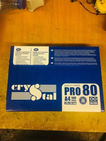 Продам бумагу формата А4. Бумага канцелярская, белая бумага.