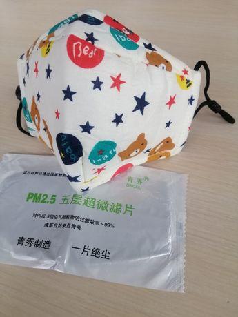 Детская маска многоразовая со сменными фильтрами, осталось 4 штуки
