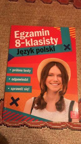 Egzamin 8 klasisty Język polski