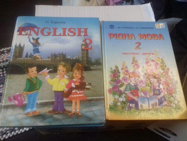 Продам учебники 1-3 классы