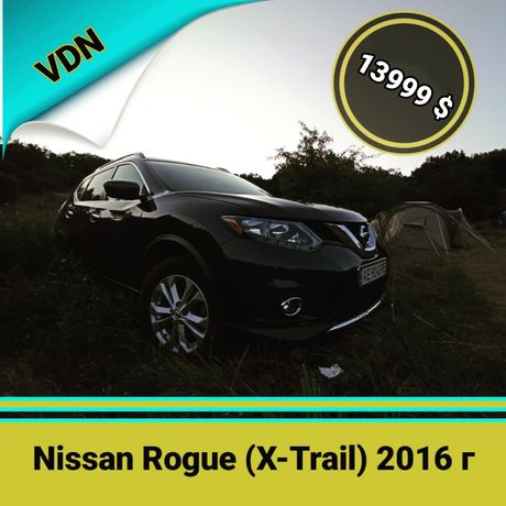 Продам Nissan Rogue (X-Trail) 2016 Полный привод