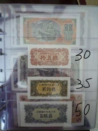 Банкноти Східних країн більше 1000 бон