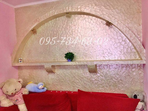 3 квартира с ремонтом бородинский