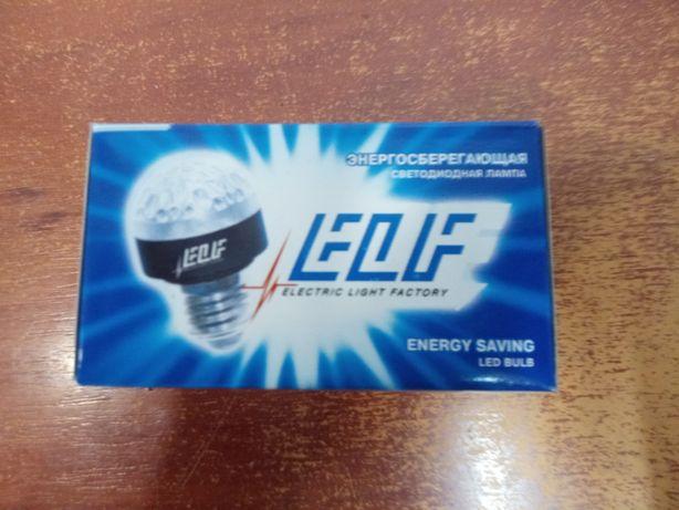 Энергосберегающая светодиодная лампа