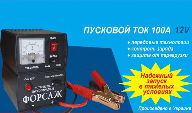 Зарядно-пусковое устройство «Форсаж»