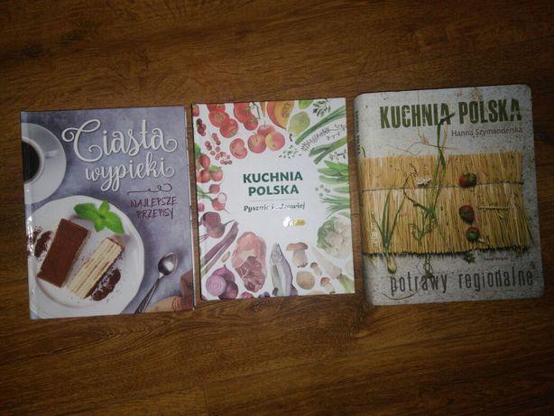 Книги кулінарні