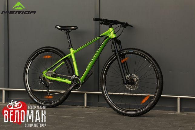 Велосипед Merida BIG.NINE 500 и Cube Trek Scott Giant Haibike Ghost GT