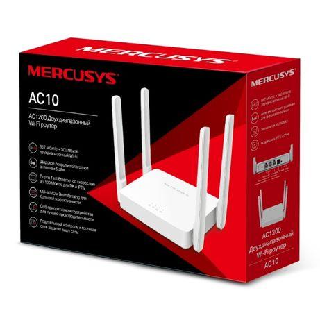 Новый 5 ГГц Wi-Fi Роутер Mercusys AC10 4 антенны 5 dbi ac1200