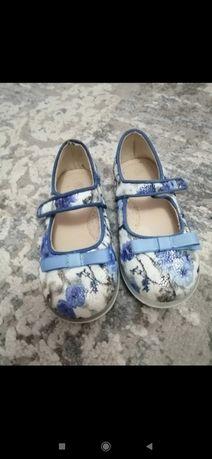 Buciki baleriny dla dziewczynki Nelli blue