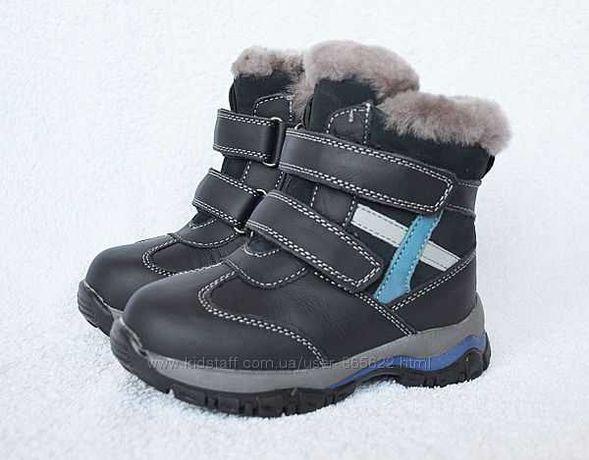 Ботинки, сапожки зимние для мальчика. ТМ Bi&Ki. 26р. Кожа, цигейка