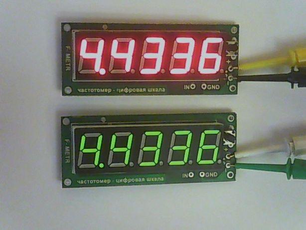 частотомер 1 Гц - 50 МГц - цифровая шкала.