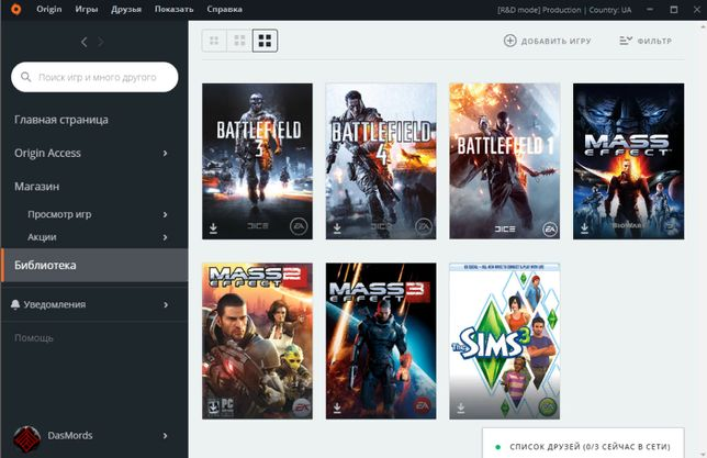 Premium аккаунты Origin Battlefield 1-5 premium Battlefront ещё игр