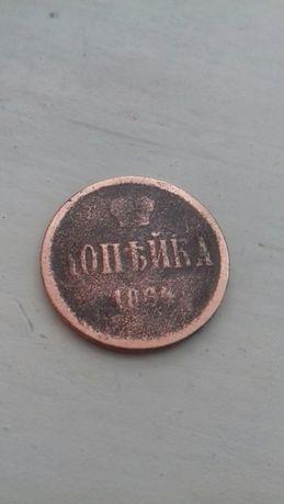 Копейка 1864