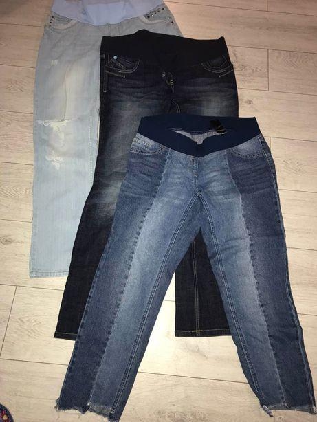 Ubrania ciążowe - 3 sztuki jeansów Next, Authentic L-XL 42
