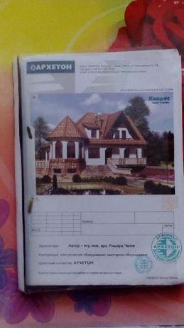 Проект дома Каприс (E-238)