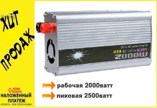 Инвертор 12v - 220v 2000 ватт. Преобразователь тока. Плавный запуск