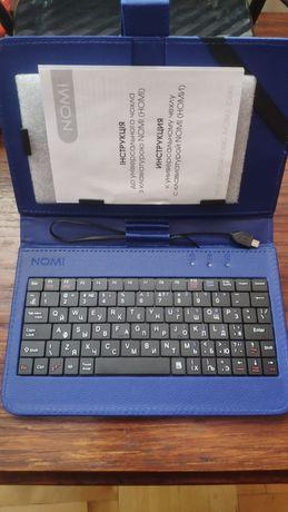 Чохол клавіатура для планшетів диагональю 7 дюймів.
