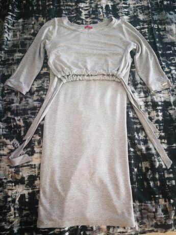 Letnia sukienka ciążowa  i do karmienia Happymum S Lady in melange
