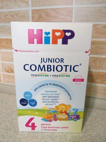 Hipp 4 junior comdiotic 500 г детская сухая молочная смесь