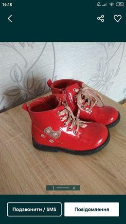 Осінні демісезонні черевички чобітки
