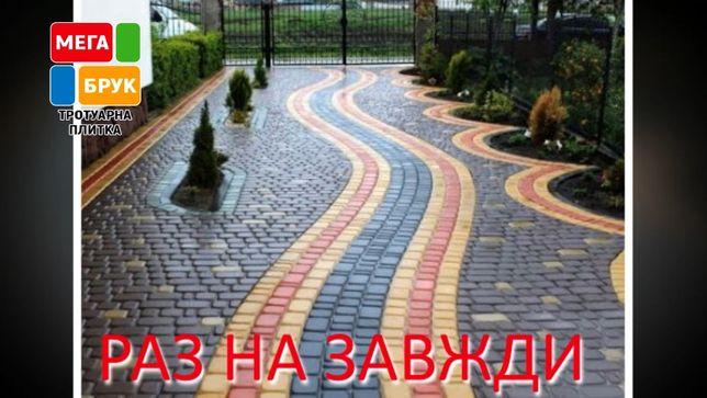 Якісна тротуарна плитка Мегабрук напряму з заводу зі знижкою -20% SALE