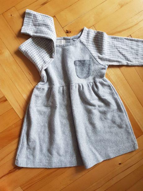 Zara Sukienka dziewczęca ZARA