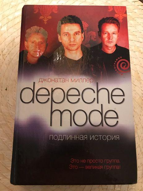 Книга Depeche Mode. Подлинная история Джонатан Миллер