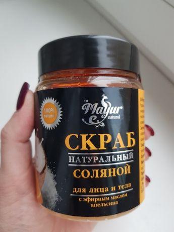 Натуральный соляной скраб для лица и тела с эфирным маслом апельсина