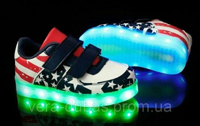 Светящиеся led кроссовки Amerikan style р. 28-34 американский флаг