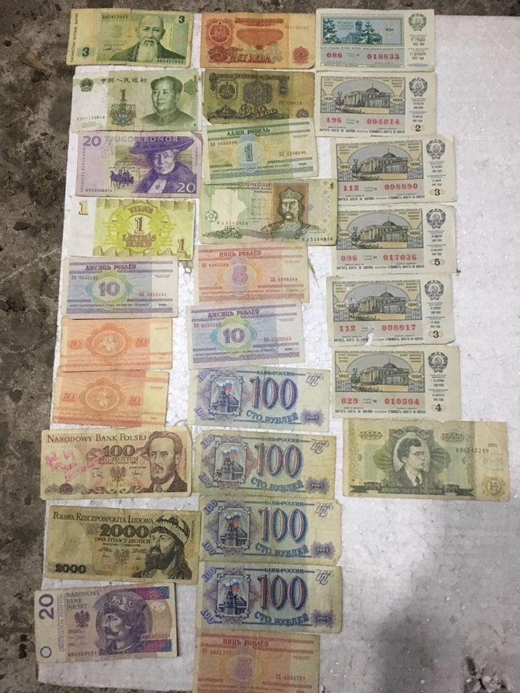 Деньги Коллекционерам
